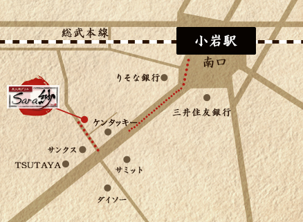 sara紗 地図